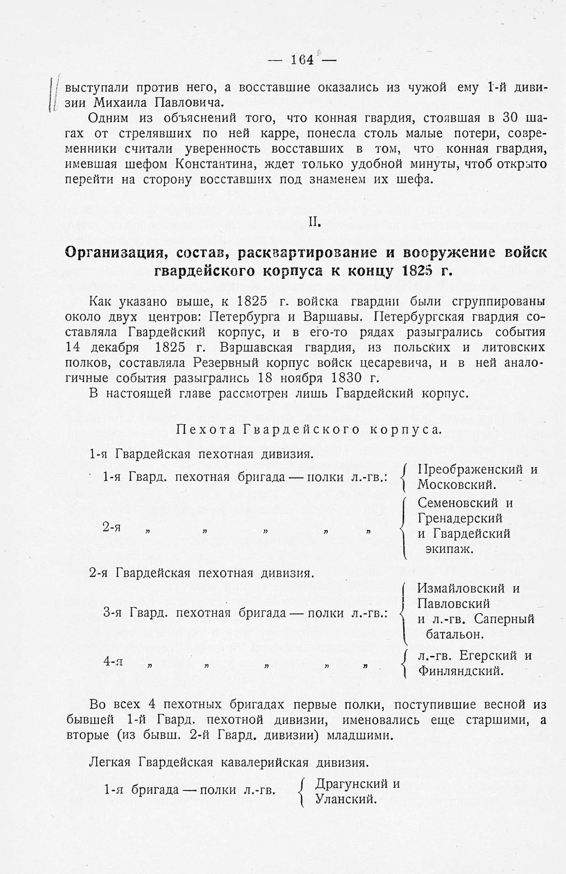 http://elib.shpl.ru/pages/566061/zooms/7