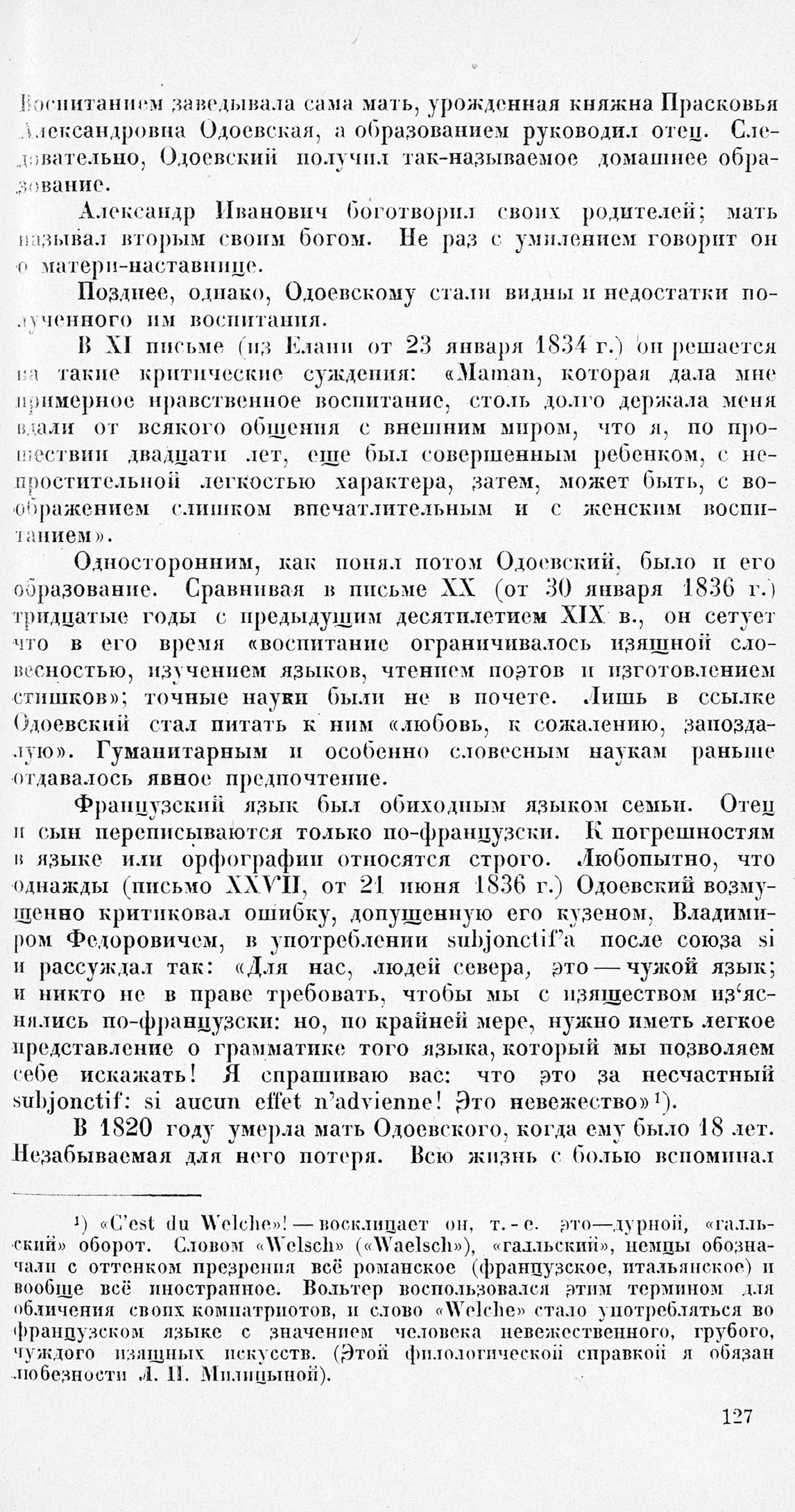 http://elib.shpl.ru/pages/650008/zooms/7