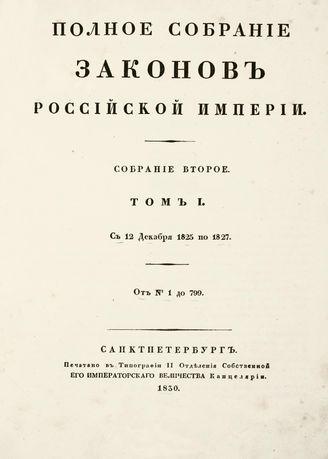 Псз российской империи монетки купить