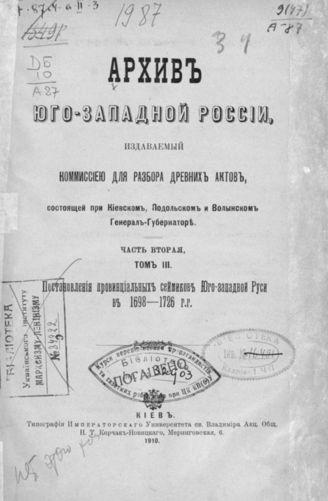 1726 г 2 копеек 1930 года цена