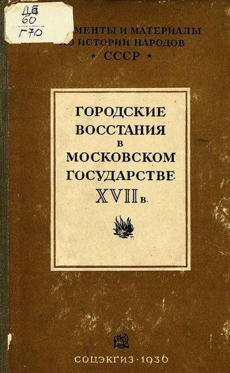 купить монету 100 рублей
