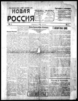Вести Ru: новости, видео и фото дня