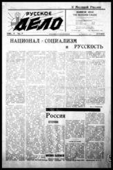 Продаю 26 номеров журнала роман-газета за 1991-1994 годы
