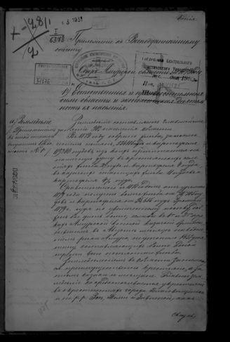 1879 год монеты российской империи список