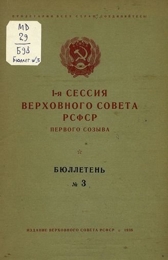 Bea9ec9b2a53435d437530b8d81e0d5605e178aa