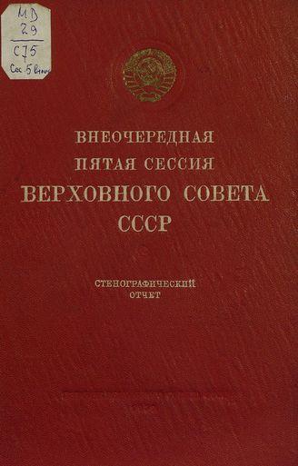 Fceb5b4ca20b73424c05c5748aa30a0c1f08a4e5